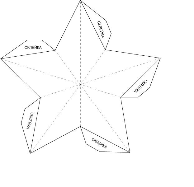 Как сделать звезду на елку своими руками