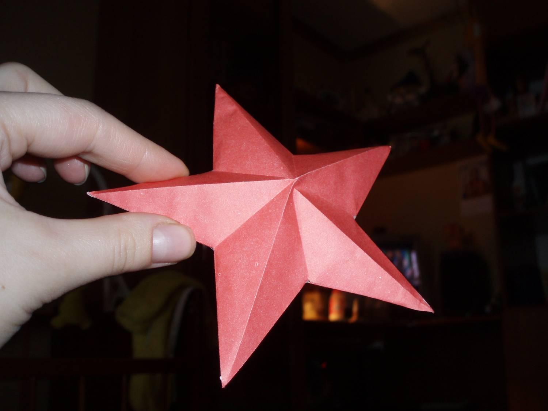 Как сделать звезду из бумаги объемную на ёлку из бумаги